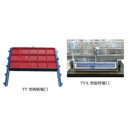 TY型系列调堰门